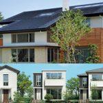 Desain rumah hemat energi